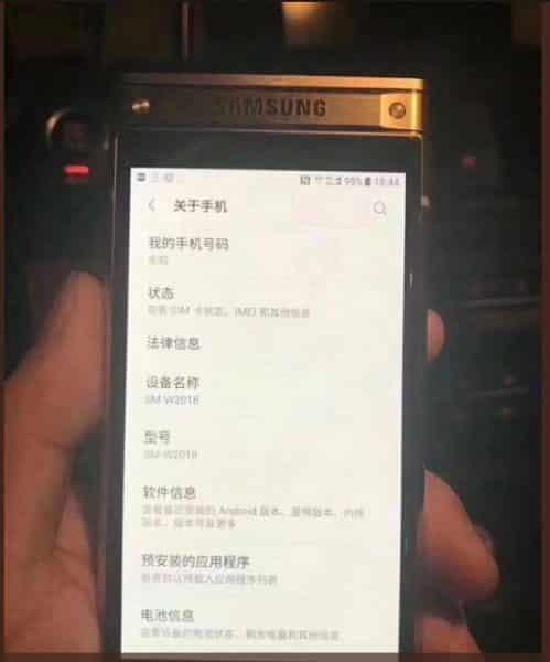 هاتف Samsung W2018